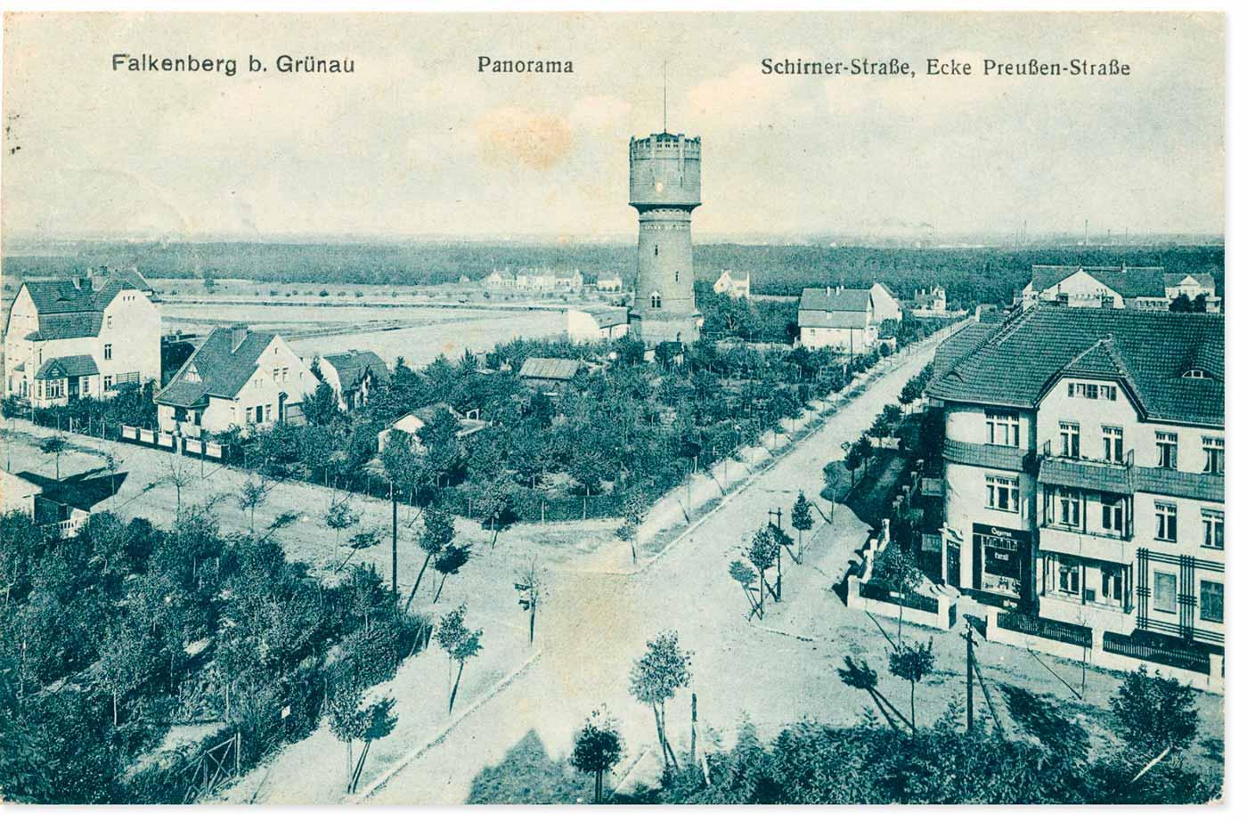 Postkarte Wasserturm Altglienicke